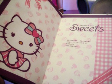544_hello_kitty_sweets_cafe_taipei_taiwan_11