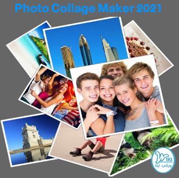 برنامج دمج الصور للكمبيوتر Picture Collage Maker 2021