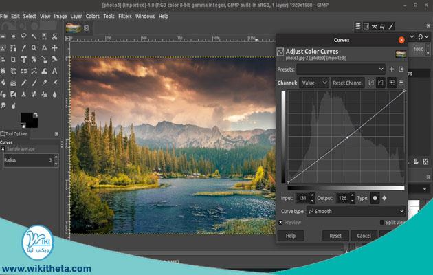 تحميل برنامج جنو لمعالجة الصور GIMP 2021 عربي