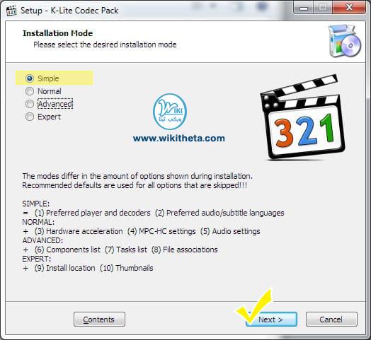 خطوات تثبيت برنامج كودك K-Lite Codec Pack 2021