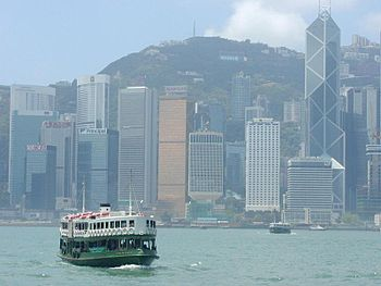 Star Ferry and the Island skyline