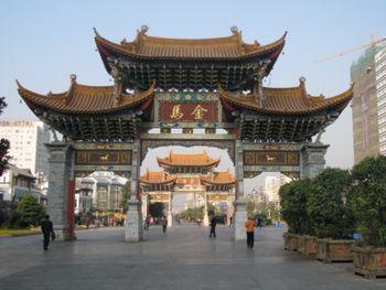 Image result for Kunming
