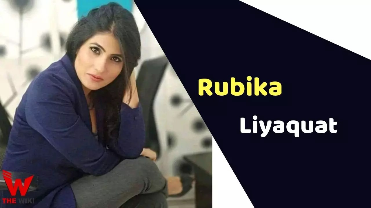 Rubika Liyaquat (News Anchor)