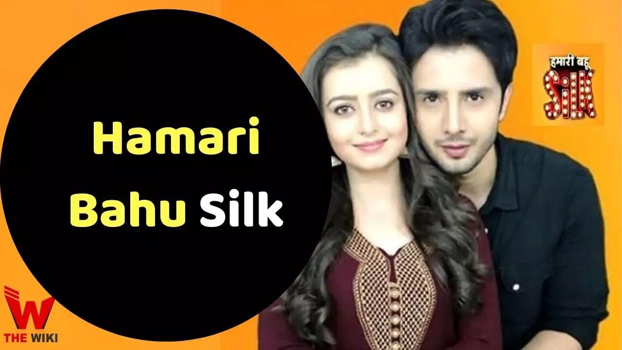 Hamari Bahu Silk (Zee TV)