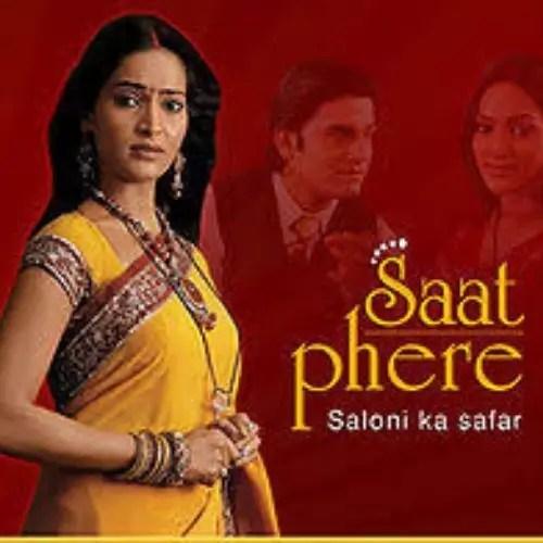 Saat Phere (2005)