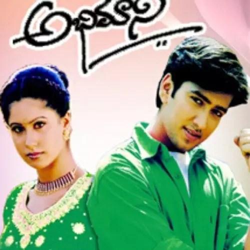 Abhimani (2005)