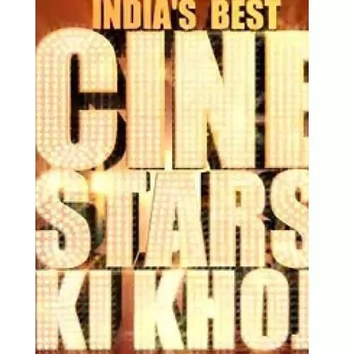 India's Best Cinestars Ki Khoj (2004)
