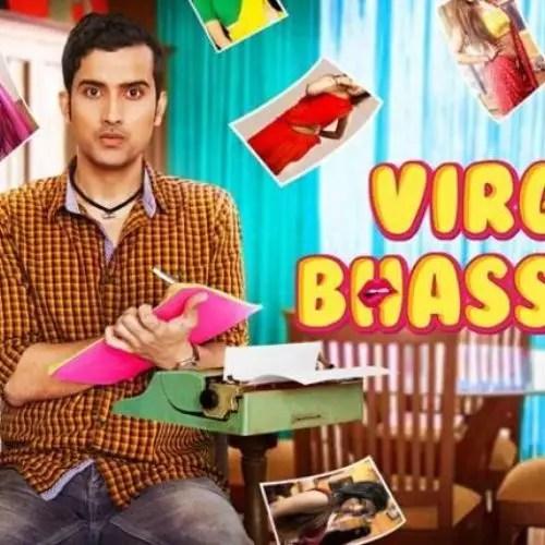 Virgin Bhasskar (2019)