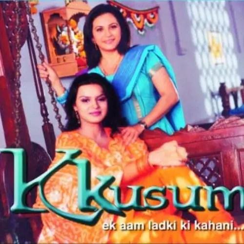 Kkusum (2001)
