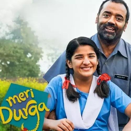 Meri Durga (2017)