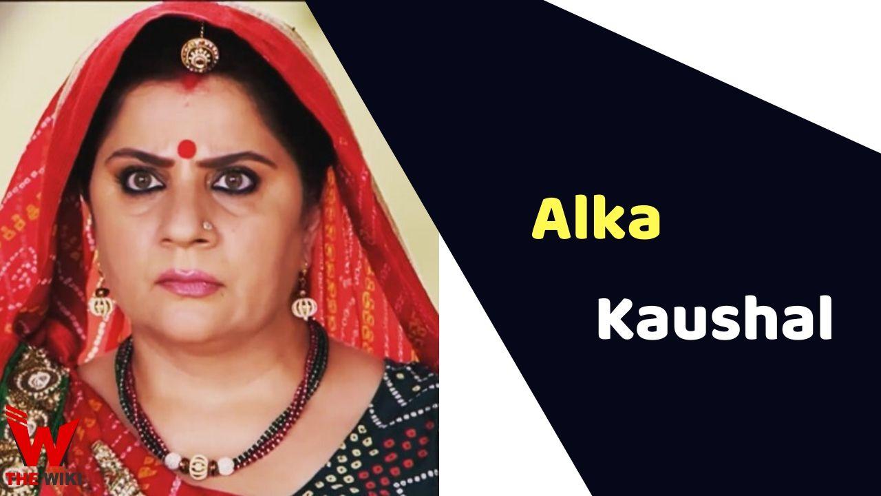 Alka Kaushal (Actress)