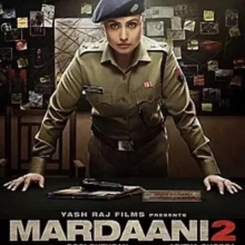मर्दानी 2 (2019)