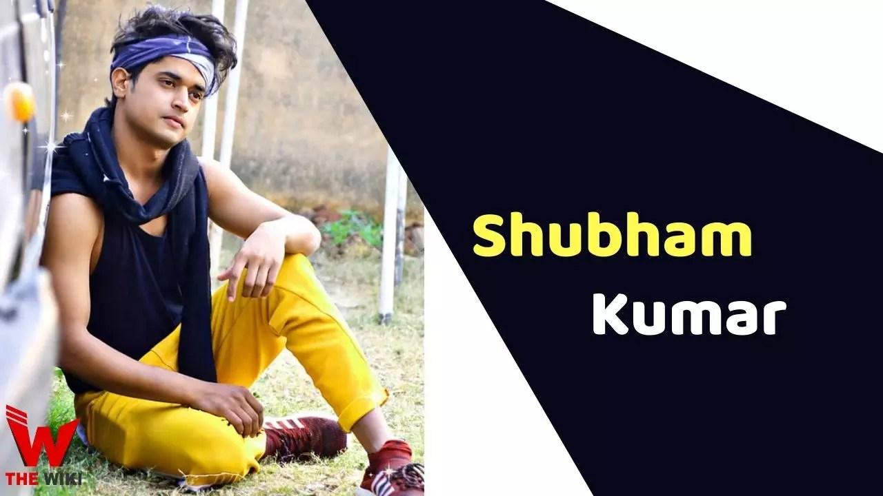 Shubham Kumar (India's Best Dancer)