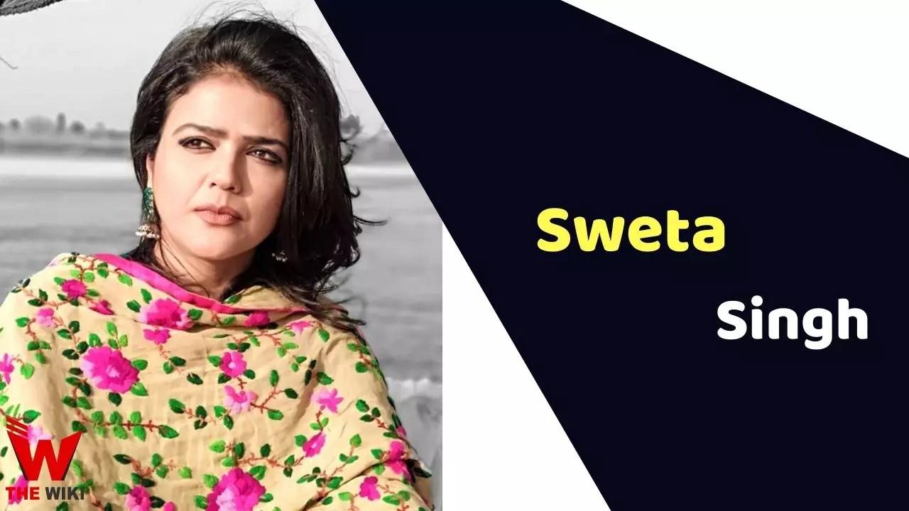 Sweta Singh (News Anchor)