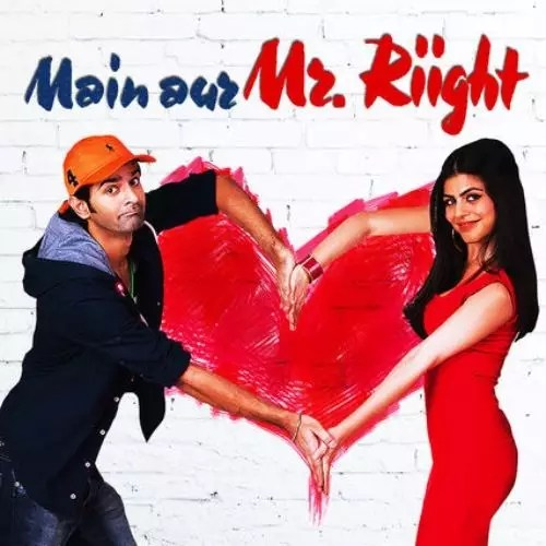 Me and Mr. Right (2014)