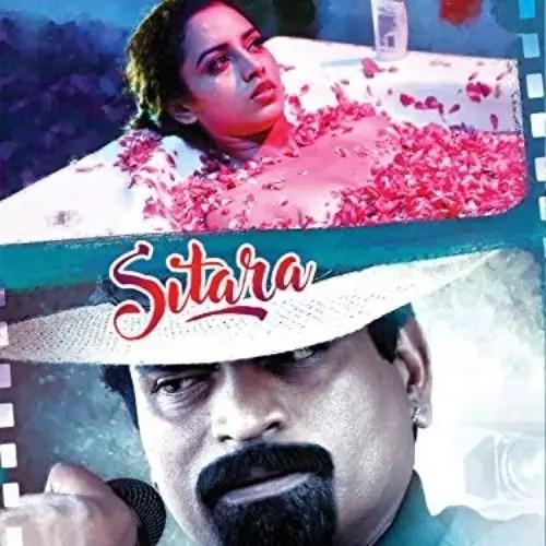 Sitara (2015)