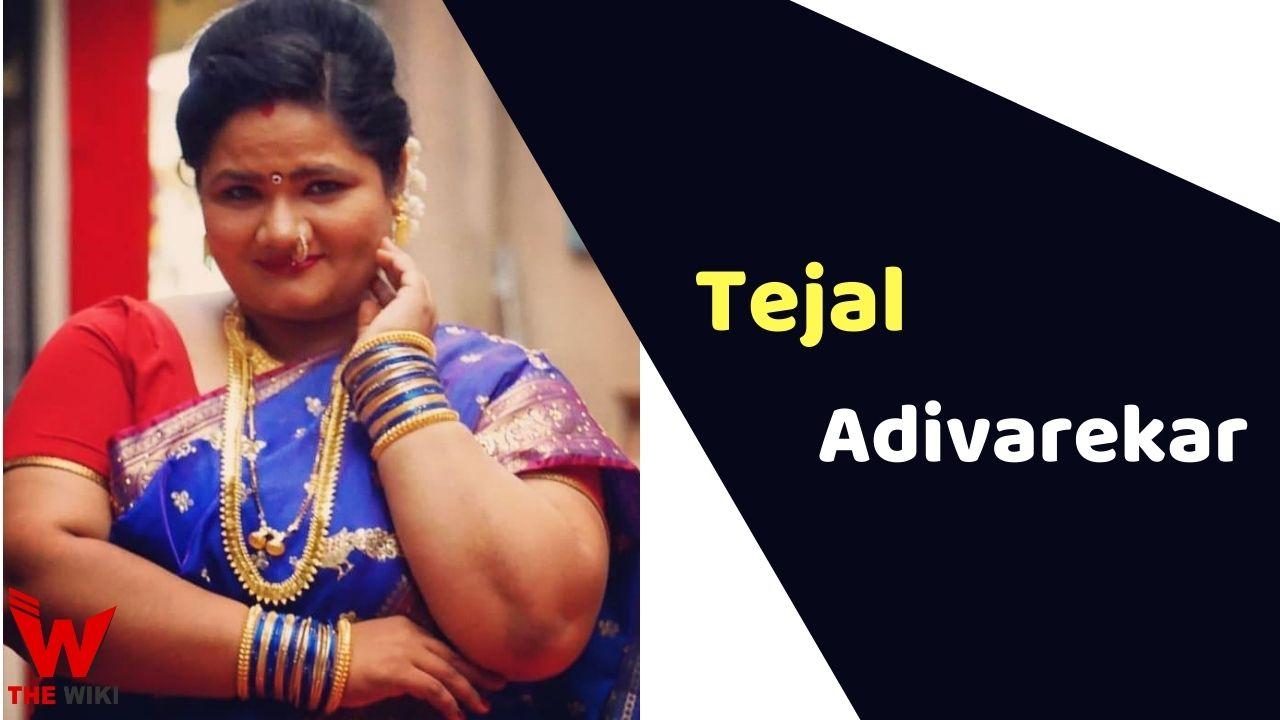 Tejal Adivarekar (Actress)