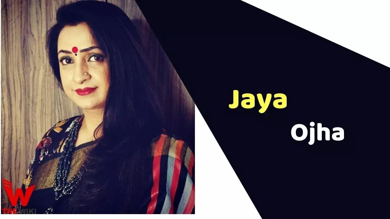 Jaya Ojha (Actress)