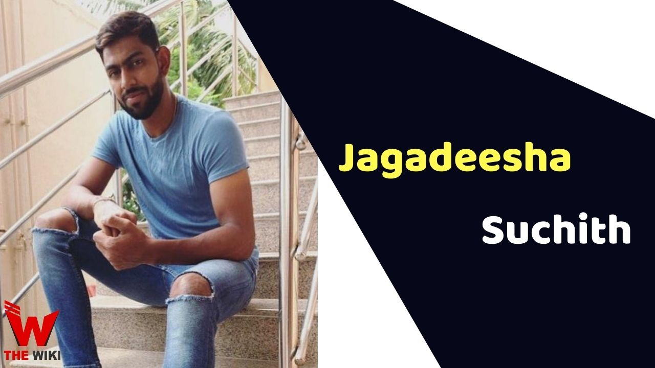 Jagadeesha Suchith (Cricketer)
