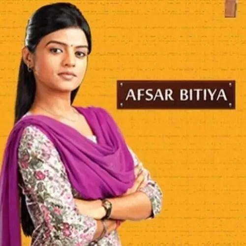 Afsar Bitiya (2011)
