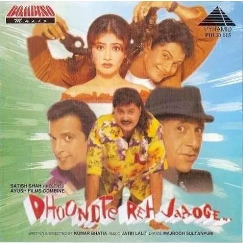 Amar Upadhyay film