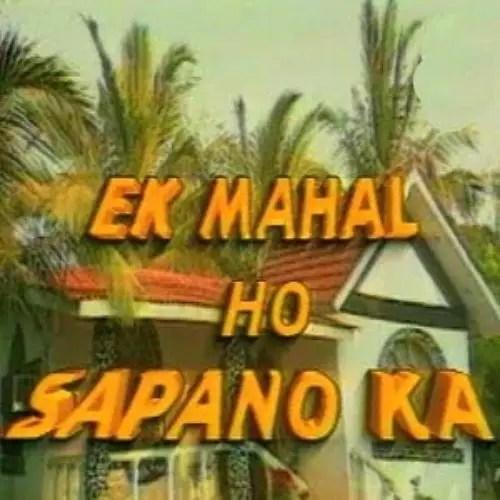 Ek Mahal Ho Sapno Ka (1999)
