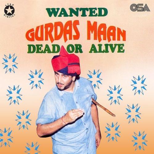 Wanted Gurdas Mann Dead or Alive (1994)