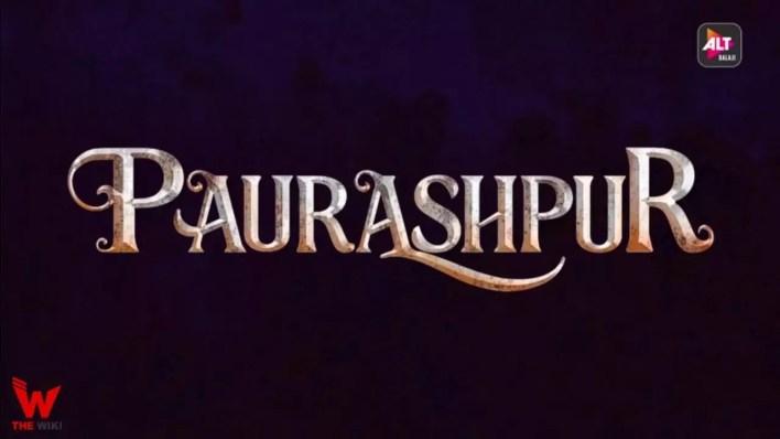 Paurashpur ALT Balaji