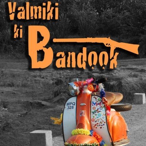 Valmiki's Gun (2010)