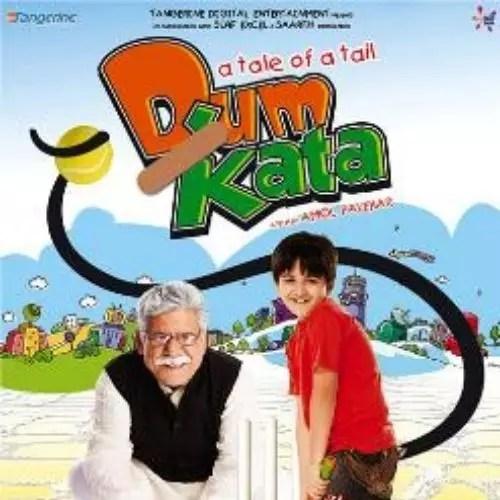 Dum Kaata (2007)
