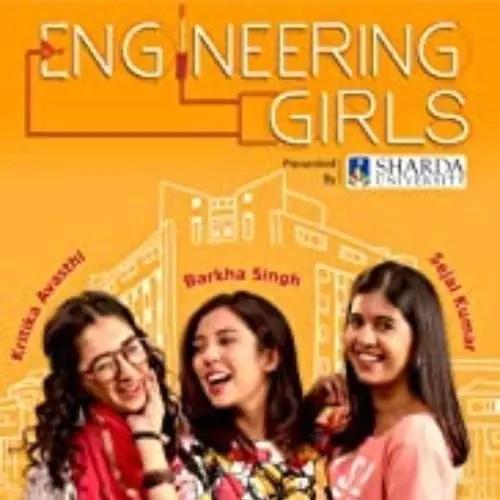 Engineering Girls (2018)