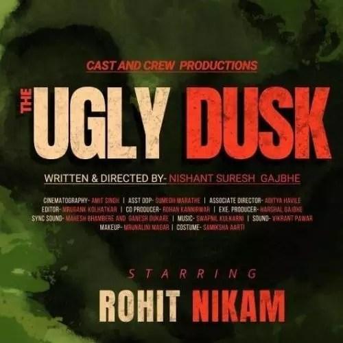 The Ugly Dusk (2018)
