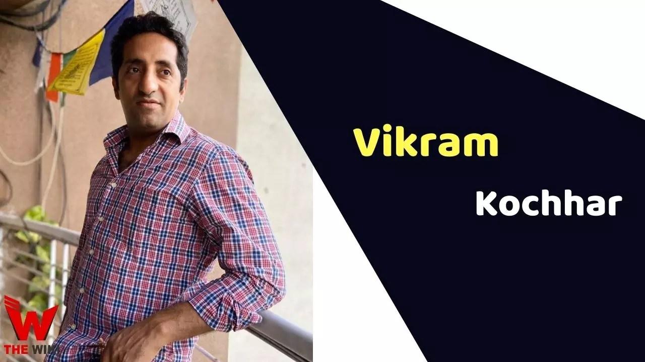 Vikram Kochhar (Actor)