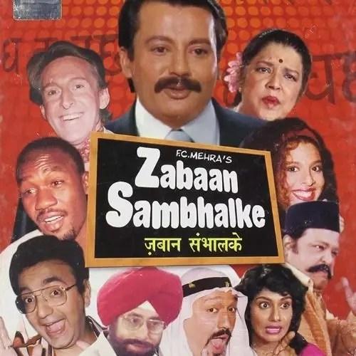 Zabaan Sambhalke (1993)