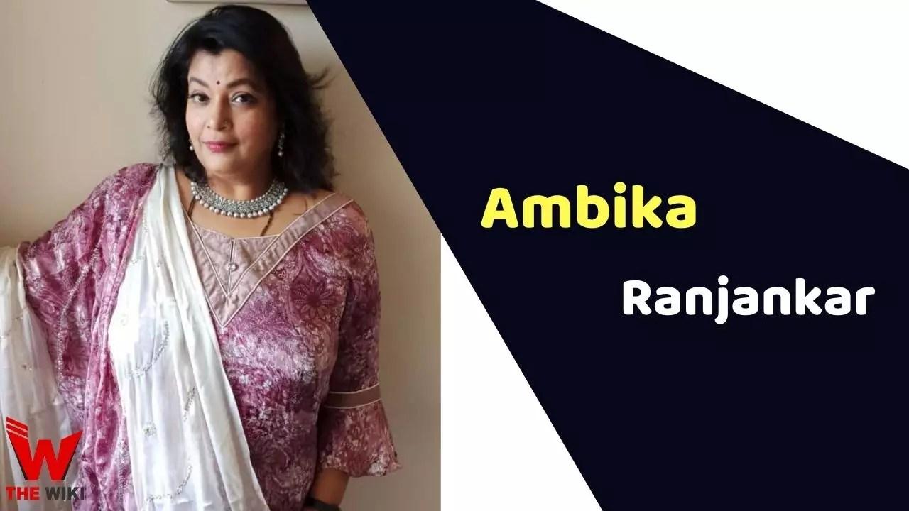 Ambika Ranjankar (Actress)