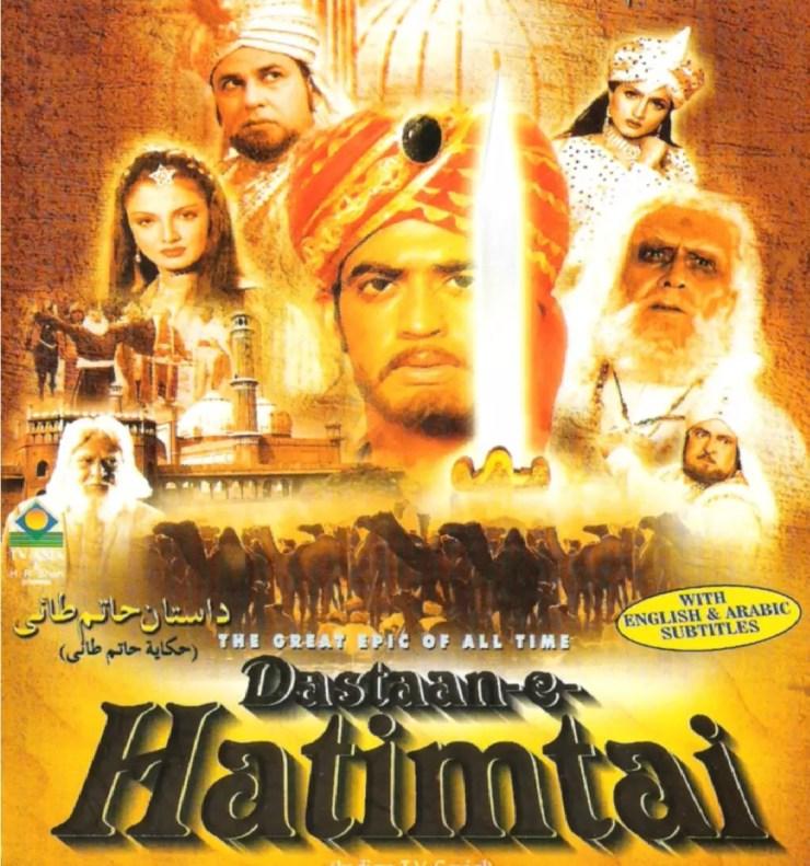 Dastaan E Hatimtai (1996)