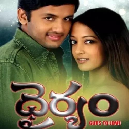 Dhairyam (2005)