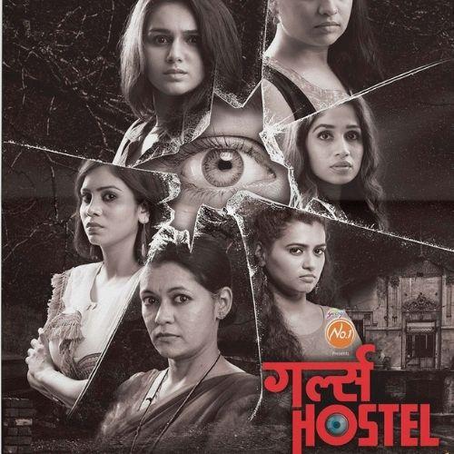 Girls Hostel (2017)