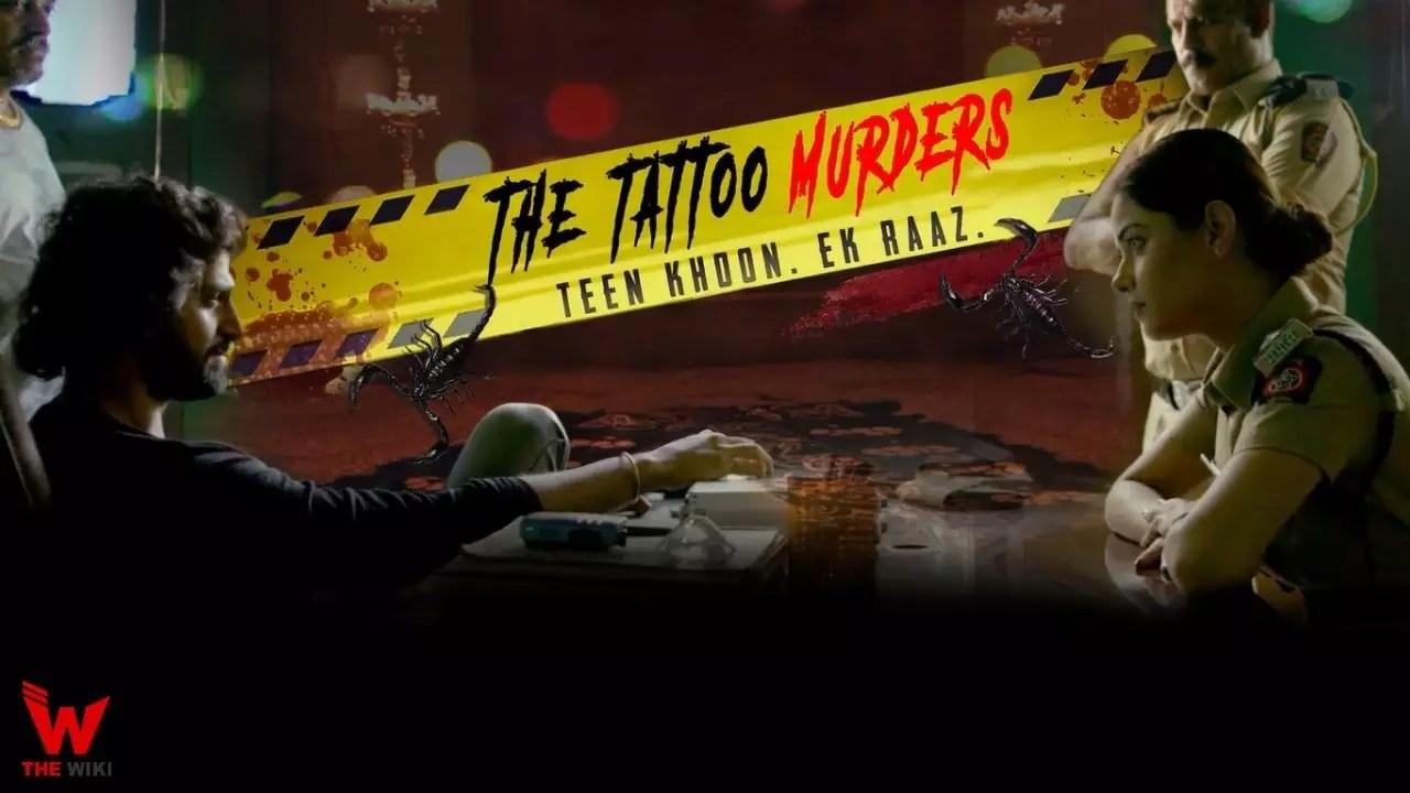 The Tattoo Murders (Hotstar)