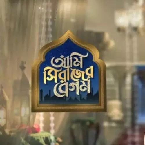 Ami Sirajer Begum (2018)