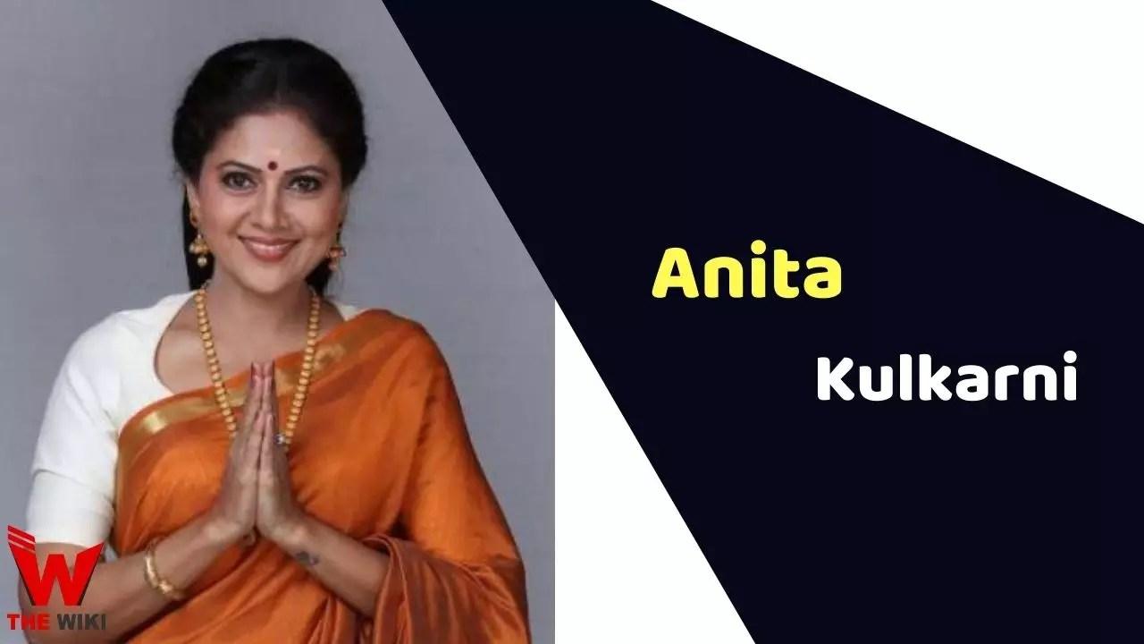 Anita Kulkarni (Actress)