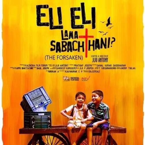 Eli Eli Lama Sabachthani (2015)