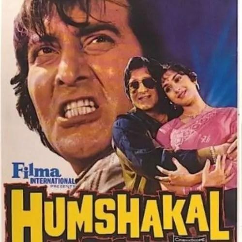 Humshakal (1992)
