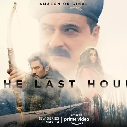 The Last Hour (2021)