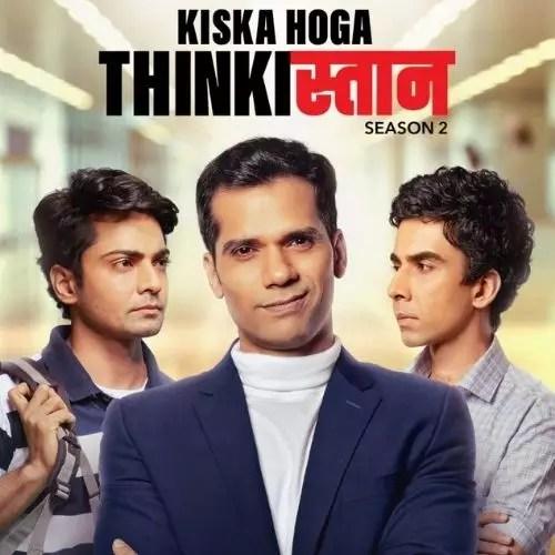 Thinkistaan (2019)