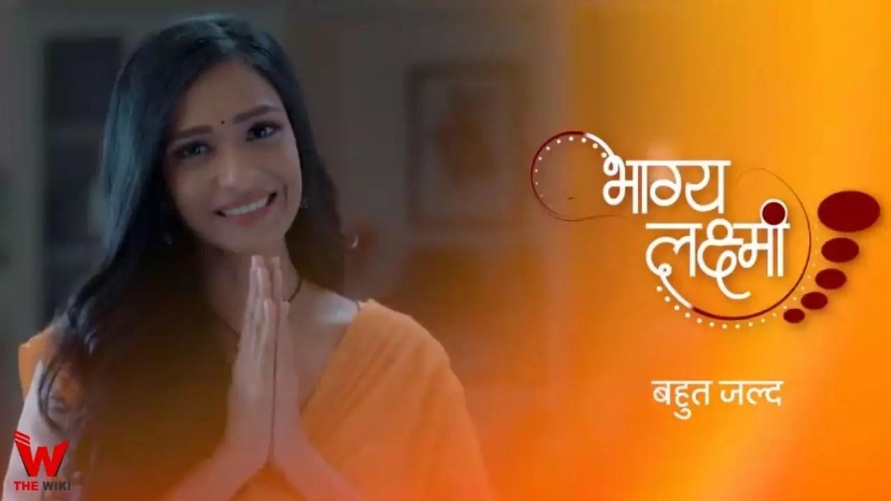 Bhagya Lakshmi (Zee TV)