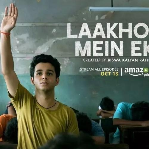 Laakhon Mein Ek (2017)