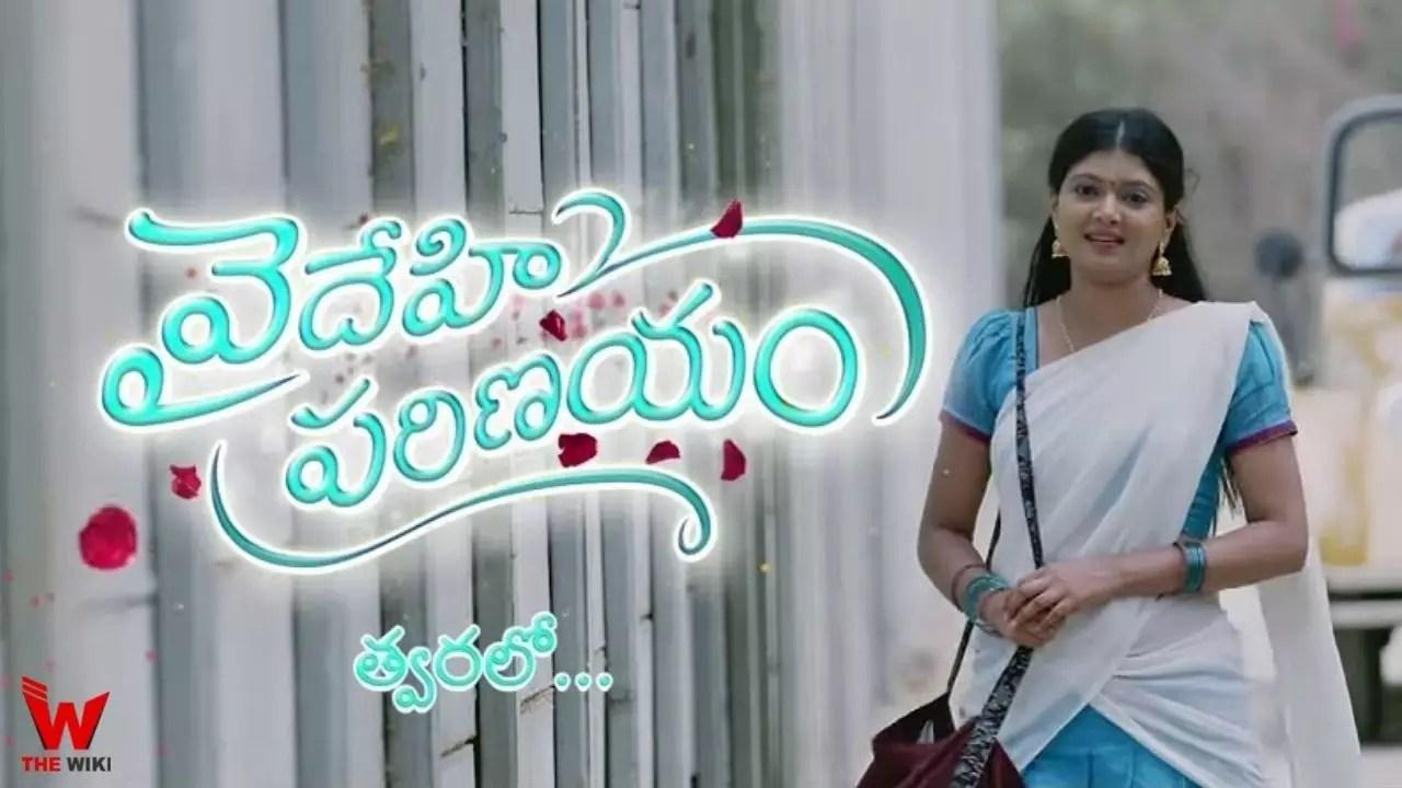 Vaidehi Parinayam (Zee Telugu)