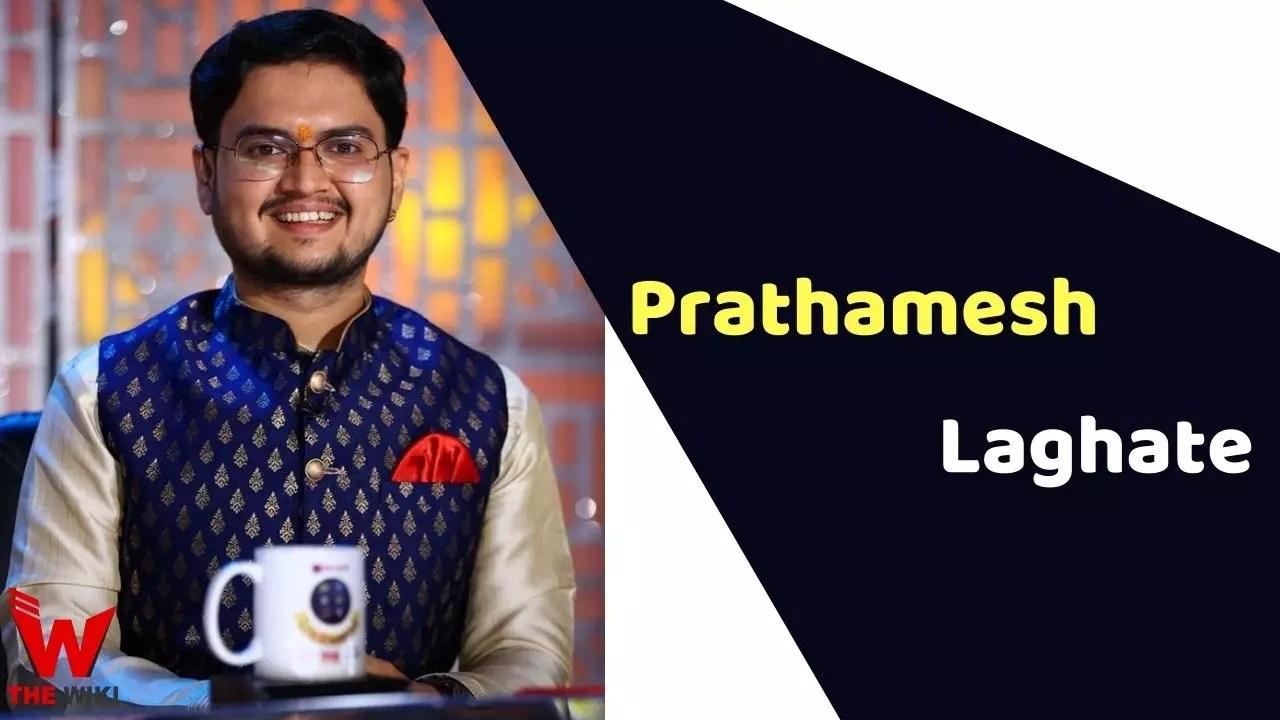 Prathamesh Laghate (Singer)