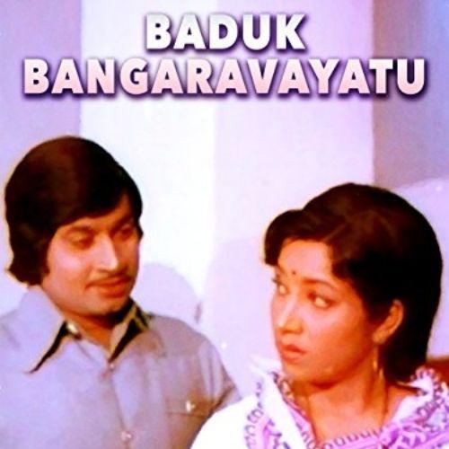 Bangaravayithu (1976)